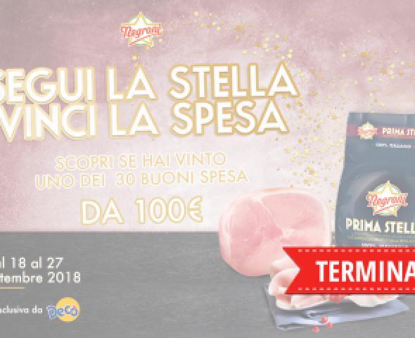 Acquista Prosciutto Cotto Primastella Negroni_terminato